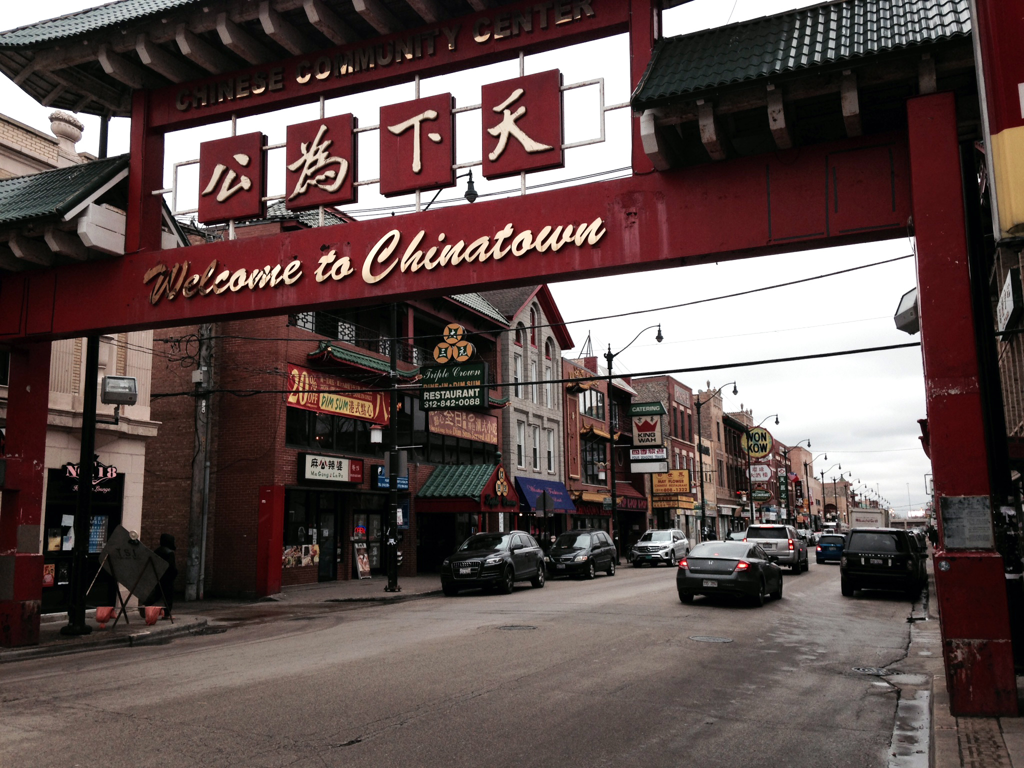 AN INTERLUDE IN CHINATOWN, 10 AM ON A GRAY THURSDAY
